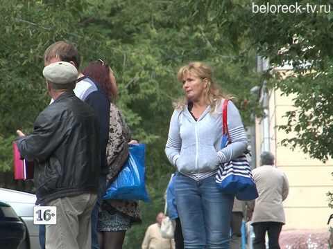 «Временное убежище»  - беженцам из Украины