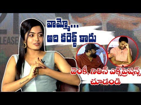 Rashmika Mandanna Not Agreed With Nithiin and Venky Kudumula || Bheeshma Team Interview || Ig Telugu