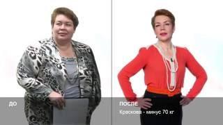 Как похудеть быстро и без вреда для здоровья? Диета Малышевой теперь и в Казани.