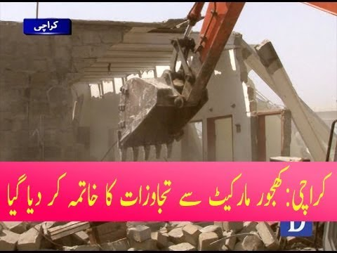Grand Anti Encroachment operation   Khajoor Market karachi   anti-encroachment operation