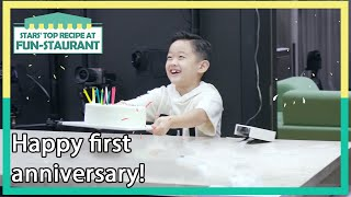 Happy first anniversary! (Stars' Top Recipe at Fun-Staurant EP.98-4) | KBS WORLD TV 211019