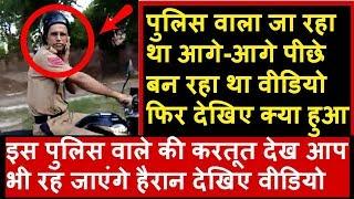 Chandigarh police constable की हरकत देखकर रह जाएंगे हैरान देखिए ये वीडियो | headlines india