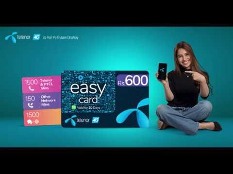 Easycard 600 Youtube