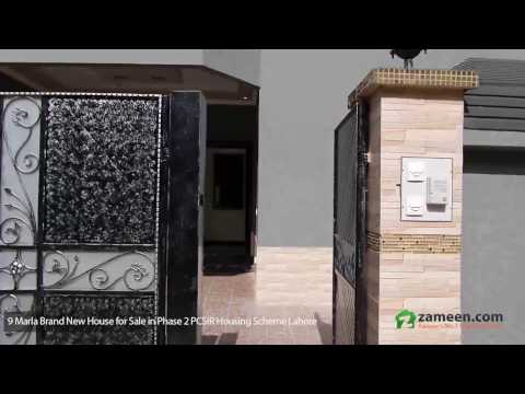 9 MARLA BRAND NEW RENOVATED DOUBLE STOREY HOUSE FOR SALE IN PCSIR HOUSING SCHEME PHASE 2 LAHORE