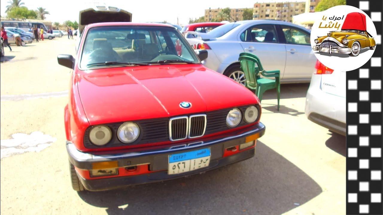 خلاصة سوق السيارات في مصر 2019 واسعار السيارات المستعملة Youtube