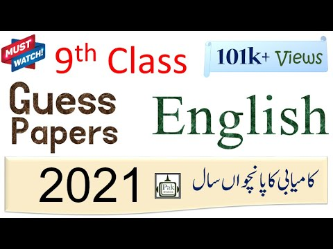 English Guess Papers 9th Class 2018
