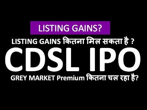 CDSL IPO LISTING GAINS कितना मिल सकता है ?   GREY MARKET Premium कितना चल रहा है?