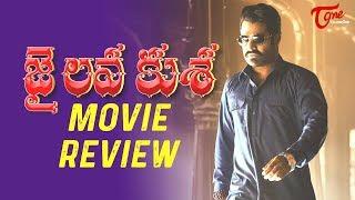 Jai Lava Kusa Movie Review | NTR | Raasi Khanna | DSP