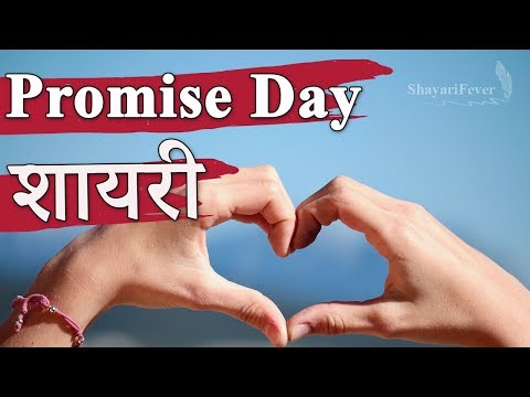 Promise Day 44 7856333 Promise Day Addphotoeffect Photo Editor