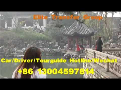 Suzhou Attraction-Lion Grove Garden-Travel Guide