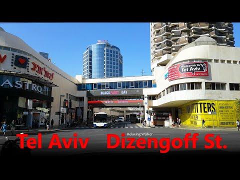Israel - Walking In TEL AVIV, Dizengoff Street