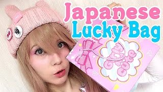JAPANESE ACCESSORIES LUCKY BAG 2017 |ALL OF THAT FOR ¥500?! 【2017年福袋】