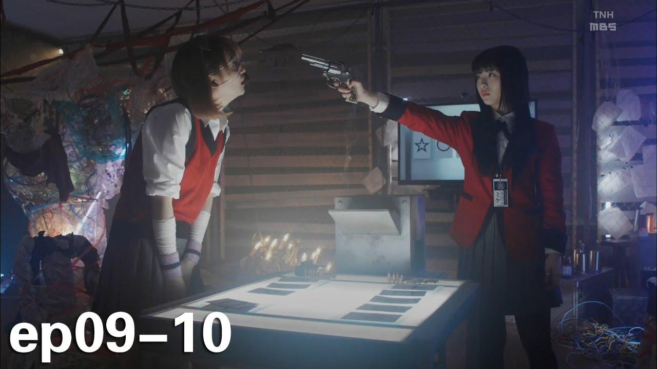 吓破胆的猜牌面游戏,猜错几张就要被射几枪,敢不敢玩?《狂赌之渊09-10》