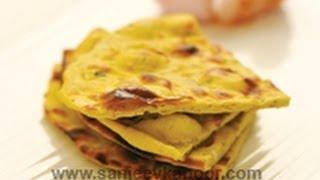 Missi Roti (Indian Bread)