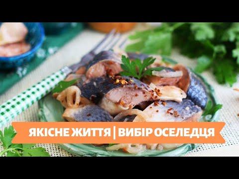 Телеканал Київ: 05.12.19 Якісне життя 08.20