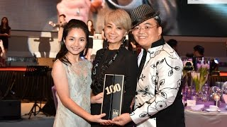 Crystal Lee 李馨巧 won & performance at Top 100 Most Influential Young Entrepreneurs
