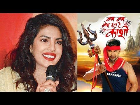 Priyanka Chopra Promote Her Debut Bhojpuri Production Movie | Bam Bam Bol Raha Hai Kashi