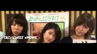 みゃおとはるきゃんに楽しくイジられまくるこまりこ(笑) AKB48のオー...