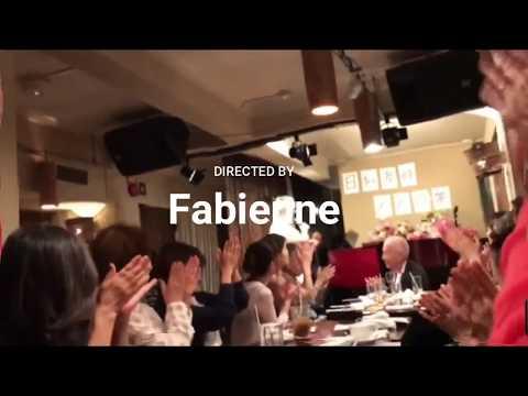 Fabienne chante pour le 160ème anniversaire de l'amitié France-Japon ファビエンヌのプチコンサート2018年7月15日