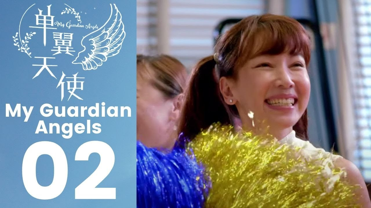 Download My Guardian Angels 单翼天使 Ep 2