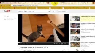 Как вставить видео на сайт, блог с автозапуском(http://www.empowernetwork.com/mashauspeh/?id=mashauspeh А знаете ли, вы, как вставить видео с видеохостинга Youtube на сайт или блог..., 2013-08-12T23:24:36.000Z)
