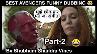 AVENGERS Funny Dubbing PART-2 | Shubham Chandra Vines | Vision And Wanda
