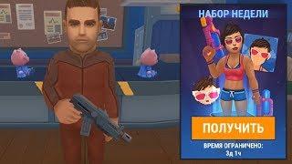 Hide Online Hunters vs Props! Прятки онлайн! Веселая игра! Предметы против людей