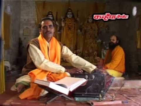 Video - jai sri Ram