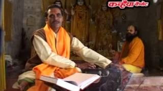 चित्रकूट महिमा / धार्मिक प्रसंग / भाग-2 / भगवान राम का राजतिलक / चन्द्रभूषण पाठक