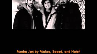 Madar Jan (My Lovely Mother)