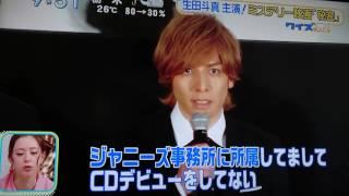 """映画""""秘密 the top secret"""" セレモニー の様子 生田斗真の秘密とは?! スト..."""