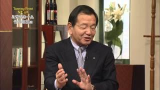 【賢者の選択】 (1/3)ミサワホーム 社長対談テレビ番組 Japanese company president interview CEO TV   business ビジネス