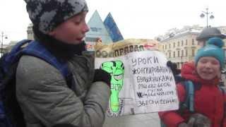 2дня до Олимпиады Сочи2014:уроки жонглирования булыжниками рекомендация парней из Петербурга.