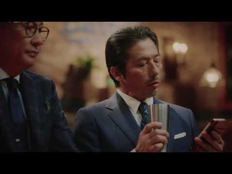 中井貴一 三菱UFJ信託銀行 CM スチル画像。CM動画を再生できます。
