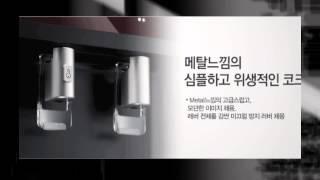 매직나노세람정수기wpu 6412