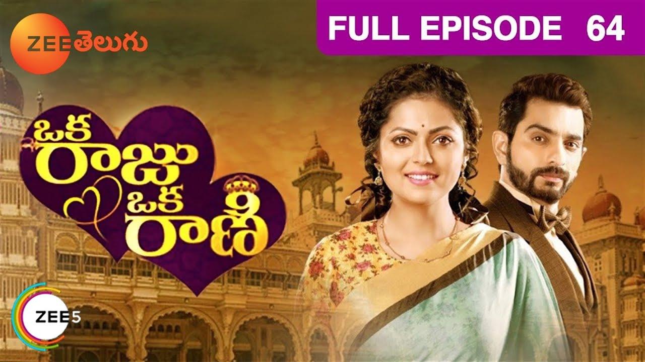 Download Oka Raju Oka Rani   Full Episode - 64   Drashti Dhami, Siddhant Karnick, Eisha Singh   Zee Telugu