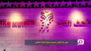 مصر العربية | منيب باند تشعل مهرجان أسوان للتراث الثقافي