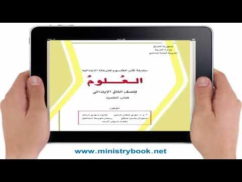 كتاب المكثفات وتحسين معامل القدرة pdf
