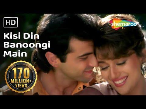 Kisi Din Banoongi Main | Raja Songs | Madhuri Dixit | Sanjay Kapoor | Udit Narayan | Alka Yagnik thumbnail