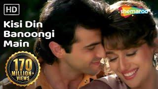 Download Kisi Din Banoongi Main | Raja Songs | Madhuri Dixit | Sanjay Kapoor | Udit Narayan | Alka Yagnik