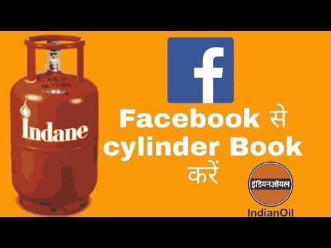 अब-facebook-से-भी-बुक-करें-cylinder.