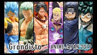 We introduce with video mainly on Grandista series! Anime Japan 2019 second day shooting アニメジャパン2019