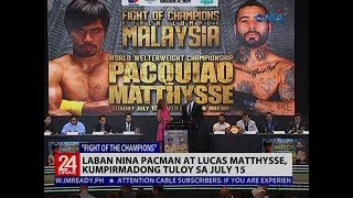 24 Oras: Lakas ni Manny Pacquiao, ramdam pa rin daw ng kanyang sparring partner