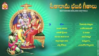 Sri Rama Navami Special Bhajans-Seetha Rama Bhajana Geethalu-Sung By Ramu