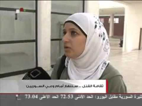 The Aftermath of Damascus University Shooting