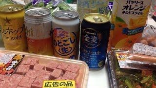 Сколько стоят продукты в Японии. Роллы, пиво и мясо