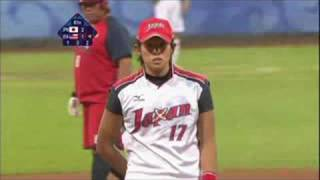 Japan vs USA - Women's Softball - Beijing 2008 Summer Olympic Games