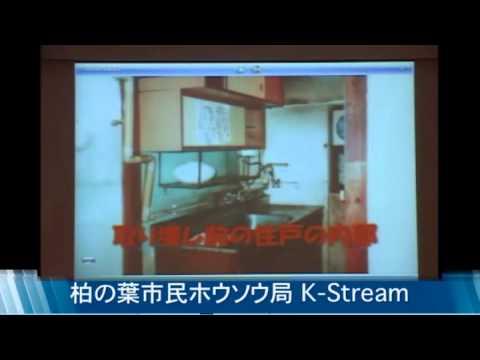 柏の葉k-st.記念イベント柏のAlways 写真展