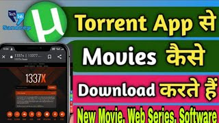 Torrent Se Movie Kaise Download Karte He   How To Download Movie From Torrent App [Hindi]