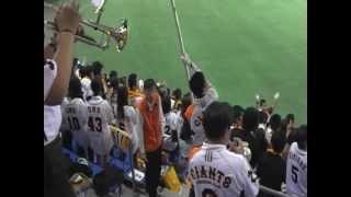 平成24年3月21日 巨人VSヤクルトオープン戦 6回裏攻撃前 侍ジャイアンツ応援歌.